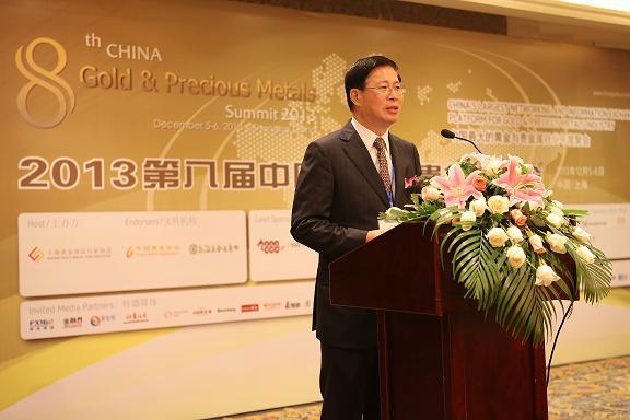 Xu on 8th China gold summit 2013