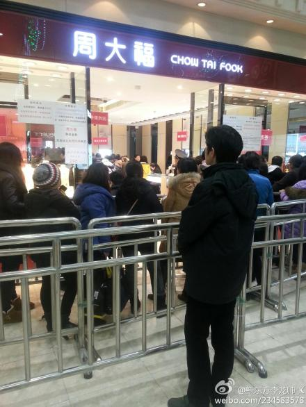 Que in front of Chow Tai Fook Jewelry store Shanghai, 31-12-2013