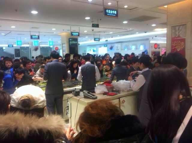 Beijing jewelry store 14-02-2014 Yi Zhang