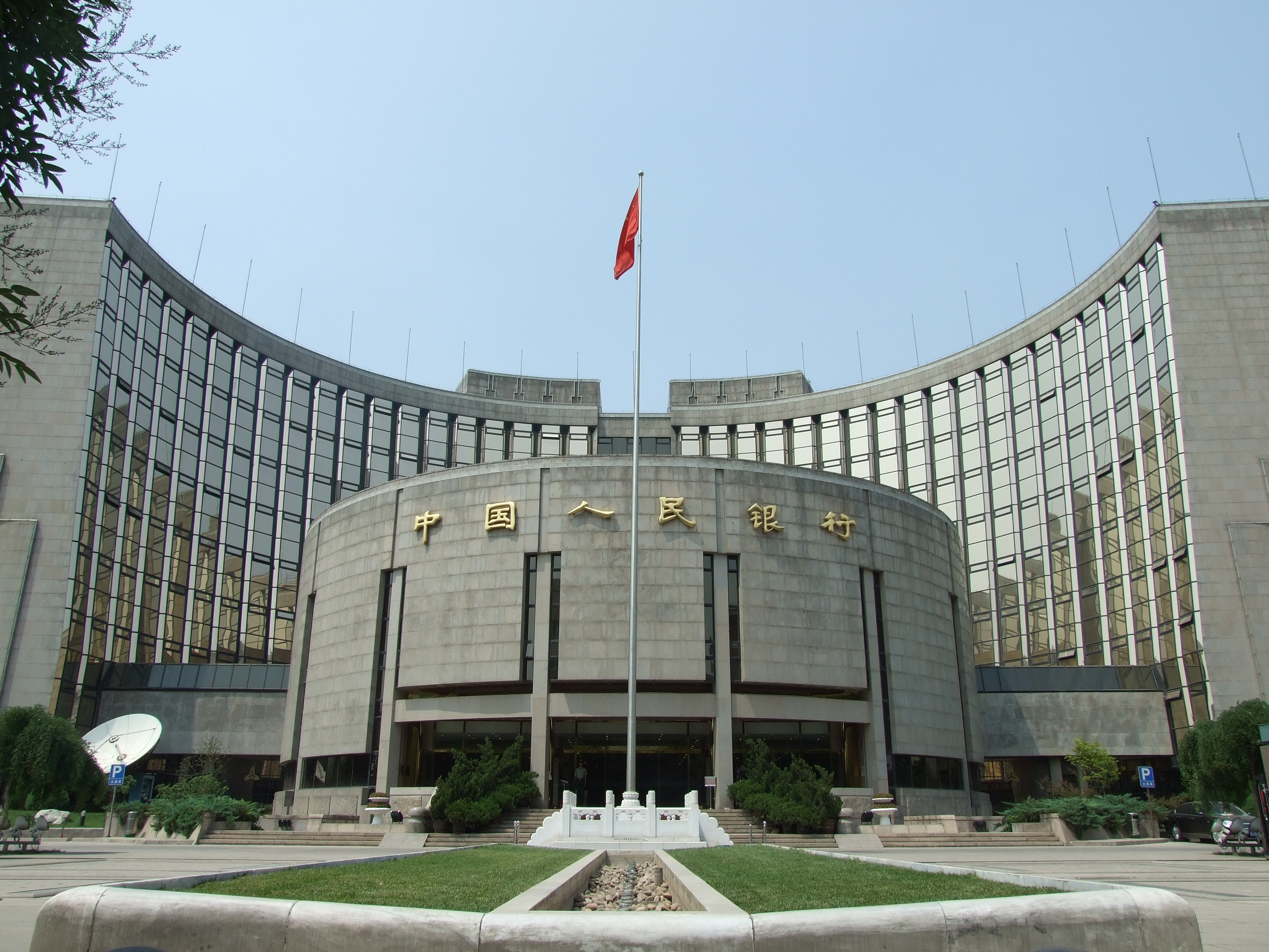 Confirmation PBOC Doesn't Purchase Gold Through SGE