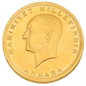 Turkish Republic Coin
