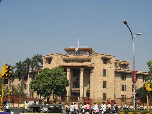Reserve Bank of India, Nagpur