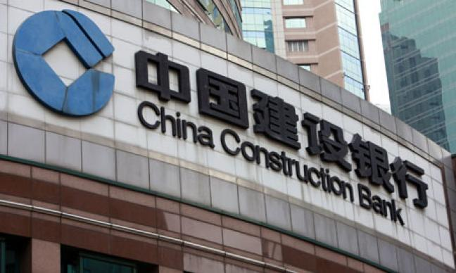 China Construction CCB