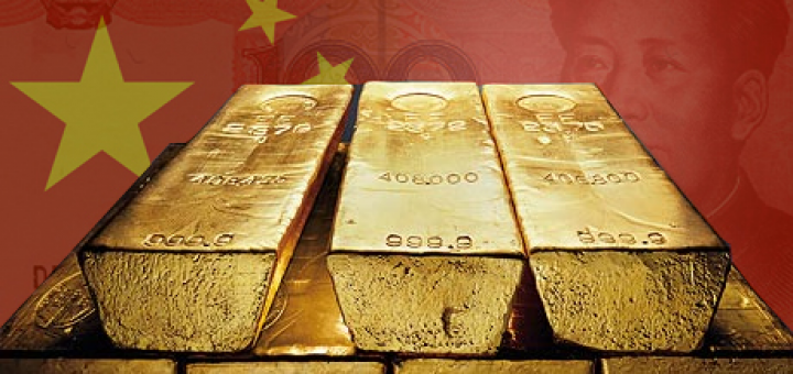Will The Shanghai International Gold Exchange Facilitate Gold Inclusion Into The SDR?