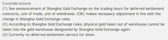 ICBC SGE rule gold bars
