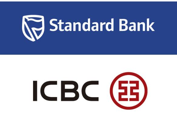 Standard ICBC
