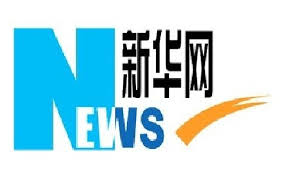 Xinhua: China Sets Up Gold Fund For Central Banks