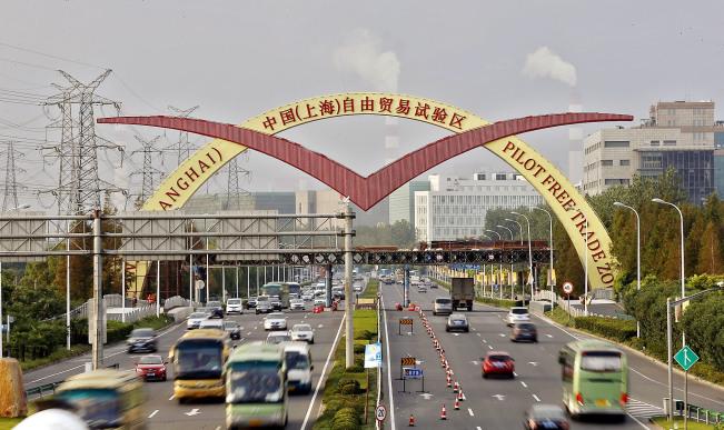 shanghai pilot free trade zone ftz