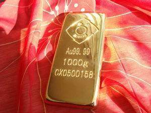 shandong-gold-taishan