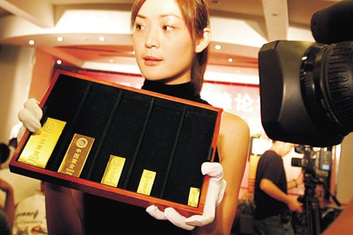 Chinese Gold Bar Photos – Lost in Translation