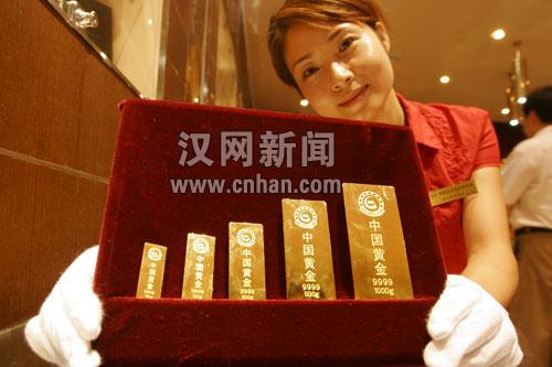 china-gold-3