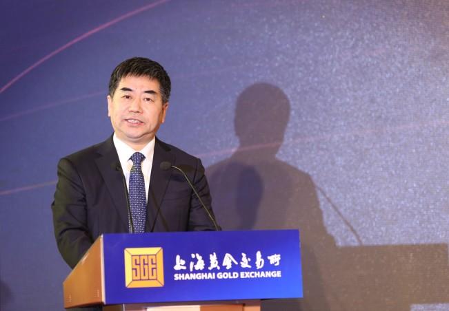 SGE Chairman Jiao Jinpu