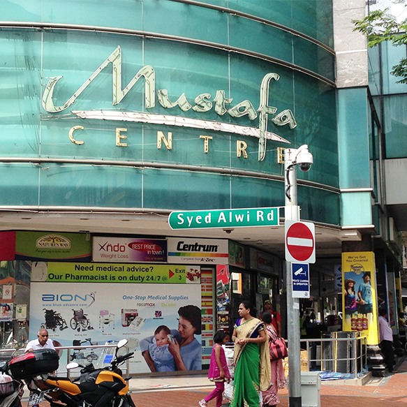 Mustafa Centre: Gold in Singapore