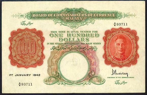 Singapore, Brunei, and the $10,000 banknote - JP Koning