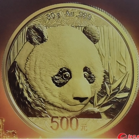 Chinese Gold Panda Coins now trading on the Shanghai Gold Exchange (SGE)