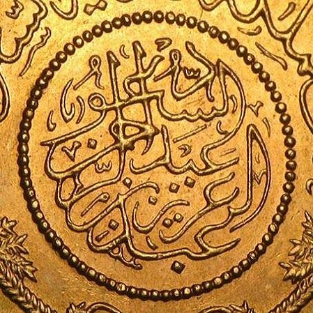 Why the US Mint once issued gold discs to Saudi Arabia