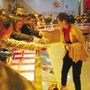 Still Firing on all Cylinders: China's Physical Gold Market