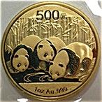 Chinese Gold Panda 2013 - 1 oz thumbnail