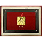 Chow Tai Fook Dragon Gold Bar - 50 g thumbnail