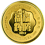Singapore Mint Gold 2012 - Year of the Dragon - 1/25 oz thumbnail