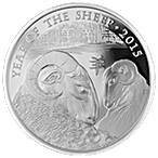United Kingdom Lunar Silver Coin 2015 - Year of the Sheep - Proof - With box & COA - 5 oz  thumbnail