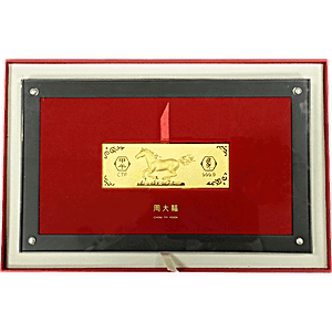 Chow Tai Fook Horse In Victory Gold Bar 200 G
