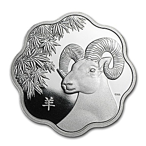 Canadian Silver $15 Lunar Lotus Sheep Proof - With box & COA - 2015 - 0.8585 oz