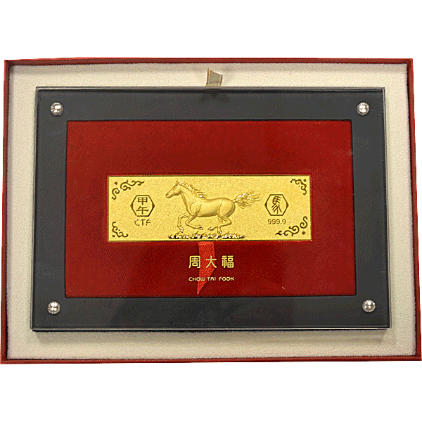Chow Tai Fook Horse In Victory Gold Bar - 100 g