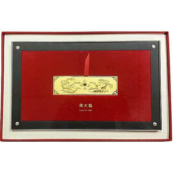 Chow Tai Fook Dragon & Phoenix Gold Bar - 112 g
