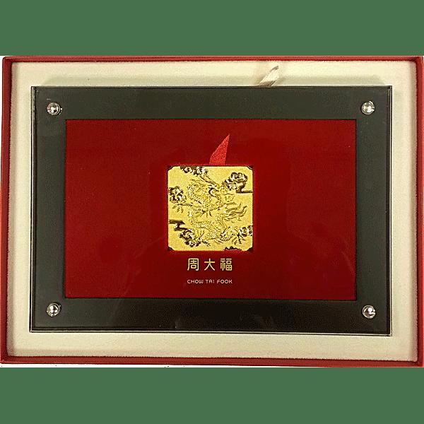 Chow Tai Fook Dragon Gold Bar - 50 g