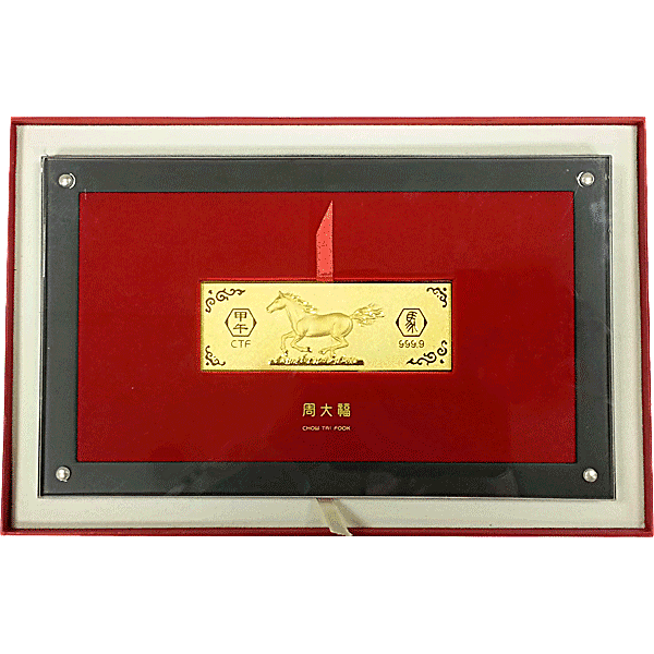 Chow Tai Fook Horse In Victory Gold Bar - 200 g