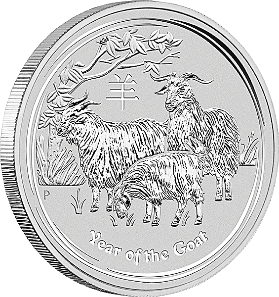 Australian Silver Lunar Series 2015 - Year of the Sheep - 2 oz
