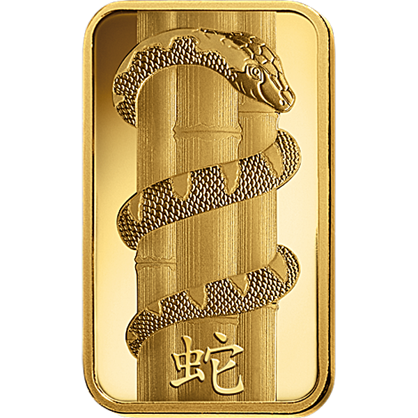 PAMP Lunar Series 2013 Gold Bar - Year of the Snake - 5 g
