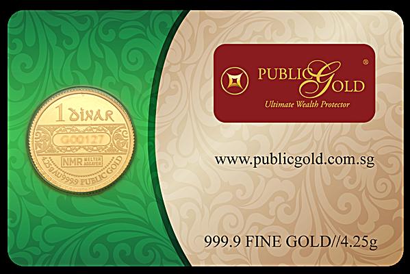 1 Dinar Gold Coin - 4.25 g