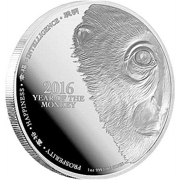 Niue Silver Lunar Monkey 2016 - 1 oz