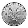Suriname Silver Coin 2013 - 1 oz