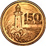 Singapore 150th anniversary commemorative coin - 150 dollars - 22.79 gram gold