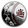 Canadian Silver $5 Five Blessings Proof (With box & COA) 2014 - 1 oz