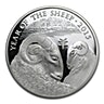 United Kingdom Lunar Silver Coin 2015 - Year of the Sheep - Proof - With box & COA - 1 oz