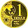 Amethyst Gold Creation 1 Dinar Gold Coin - 4.25 g