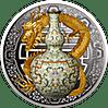 Niue Silver Most Expensive Vase 2018 - Qianlong Wanshou Lianyan - 17.5 g
