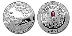 Chinese Silver Beijing Olympics 2008 - Proof - 1 kg