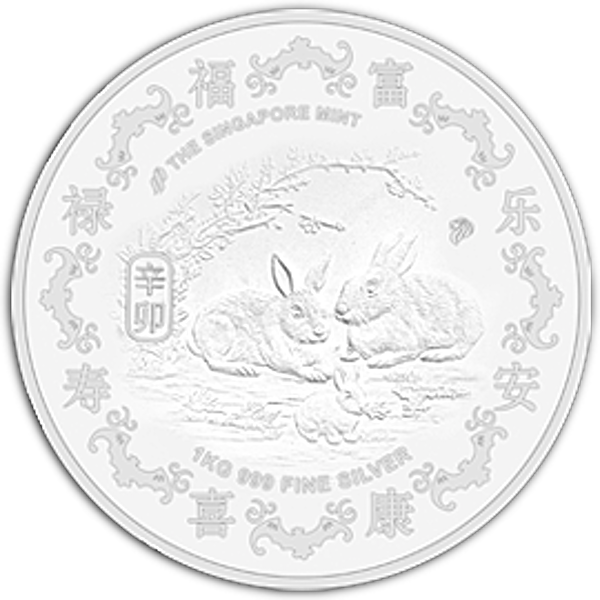 Singapore Mint Silver Lunar Series 2011 - Year of the Rabbit - Proof - 1 kg