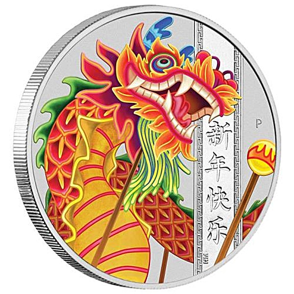 Tuvalu Silver Chinese New Year 2019 - 1 oz