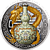 Niue Silver Most Expensive Vase 2018 - Qianlong Wanshou Lianyan - 17.5 g thumbnail