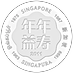 Singapore Mint Silver Lunar Series 2011 - Year of the Rabbit - Proof - 1 kg thumbnail