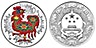 Chinese Silver Lunar Series 2017 - Year of the Rooster -  Coloured Proof - 30 g