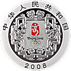 Chinese Silver Beijing Olympics 2008 - Proof - 1 kg thumbnail