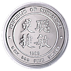 Singapore Mint Silver Lunar Series 1989 - Year of the Snake - Circulated in Good Condition - 5 oz thumbnail