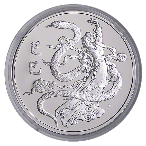 Singapore Mint Silver Lunar Series 1989 - Year of the Snake - Circulated in Good Condition - 5 oz